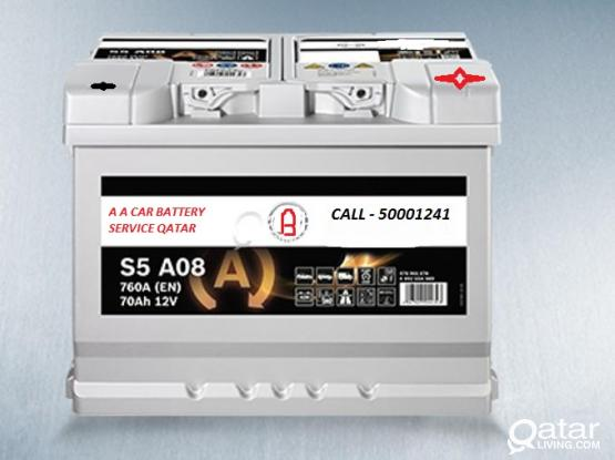 Change your car battery at your doorstep 50001241