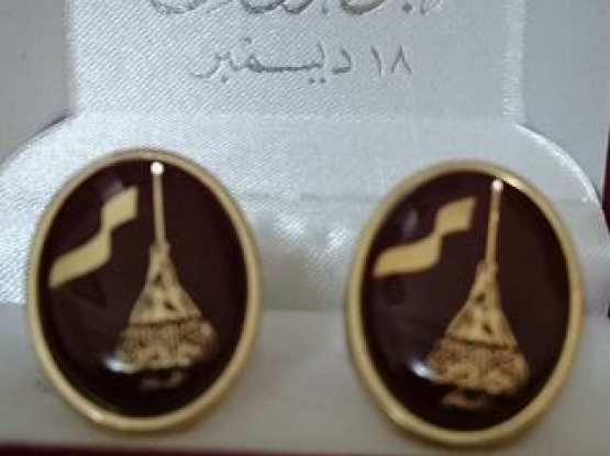 Qatar National Day Cufflinks in an official box