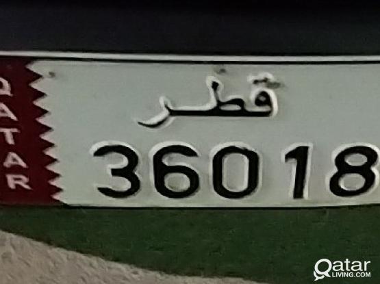 5 digit Car number plate