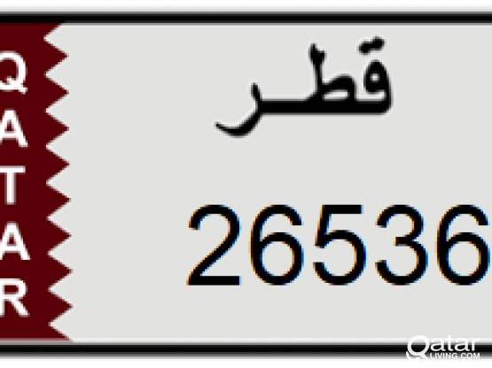 5 Digit Number Plate for SALE *26536*