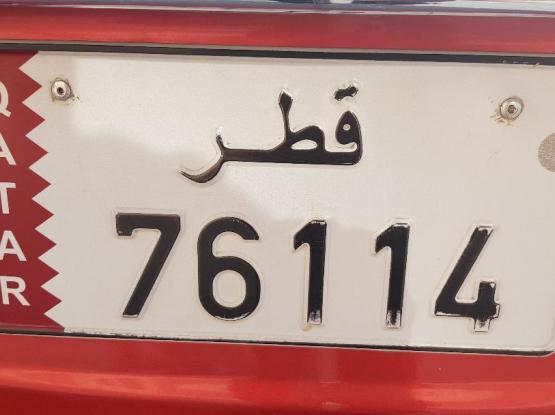 5 DIGIT CAR PLATE NO 76/11/4 OR 76/1/14