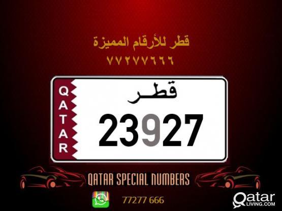 23927 Special Registered Number