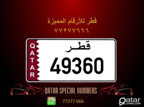 49360 Special Registered Number