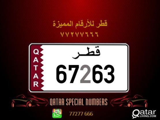 67263 Special Registered Number