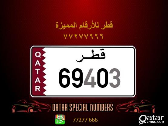 69403 Special Registered Number