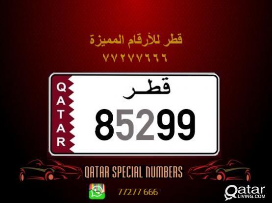 85299 Special Registered Number