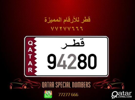 94280 Special Registered Number