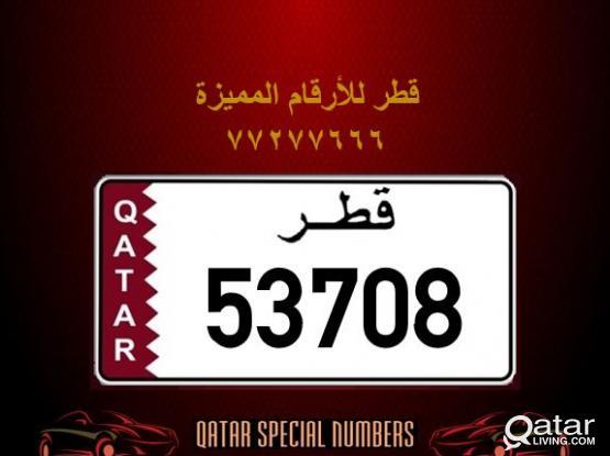 53708 Special Registered Number