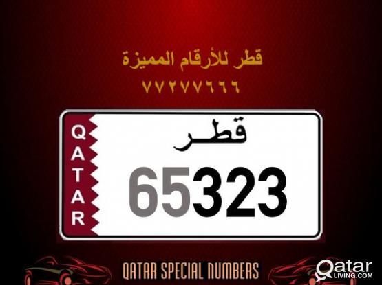 65323 Special Registered Number