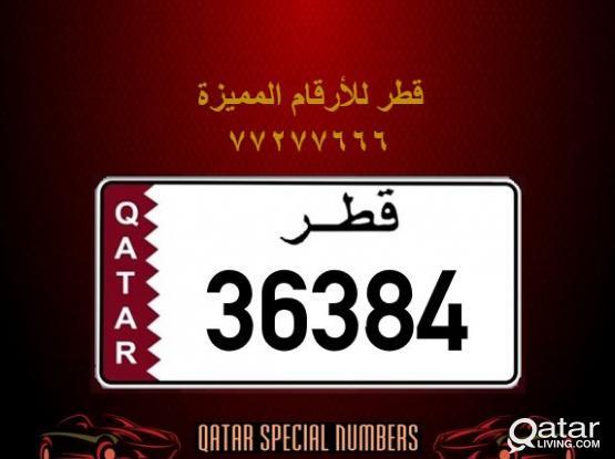 36384 Special Registered Number