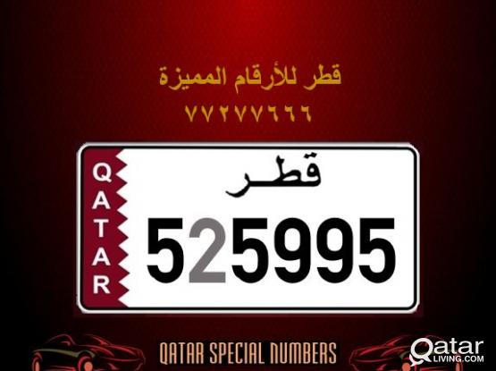 525995 Special Registered Number