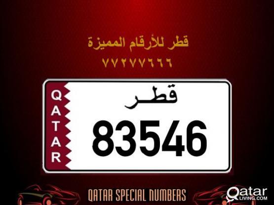 83546 Special Registered Number