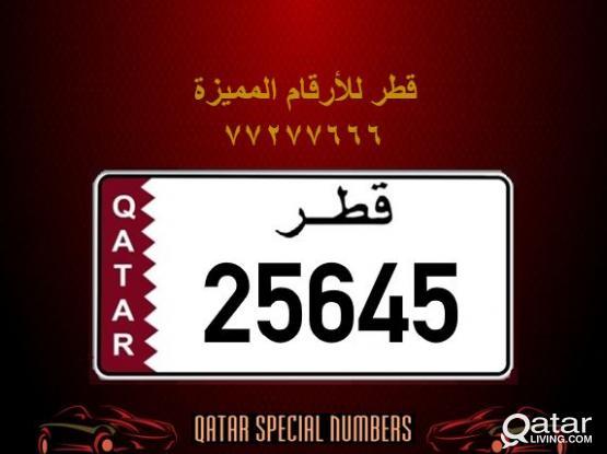 25645 Special Registered Number