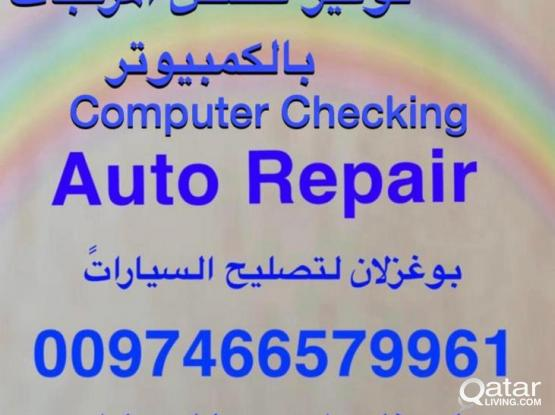 All kind of vehicle Maintenance offered