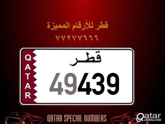 49439 Special Registered Number