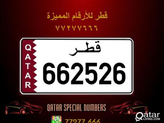 662526 Special Registered Number