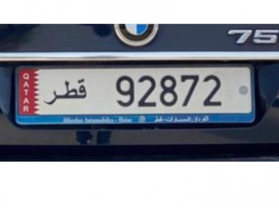Plate number 92872