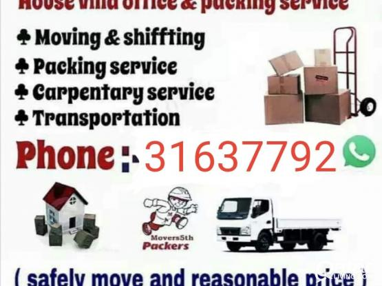 Any Moving, Shifting & Carpentry works..We also give Transportation service.. Please call us for inquiry-31637792