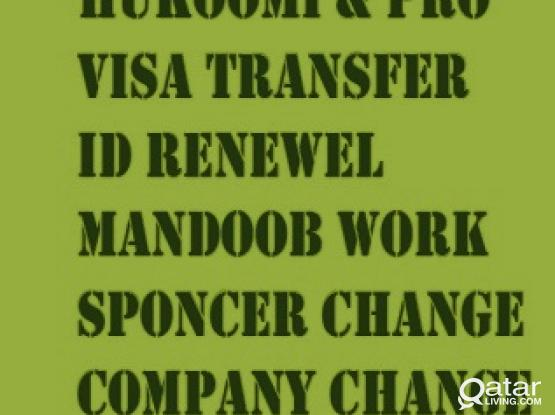 FREELANCE & sponcer change, company document renewal.