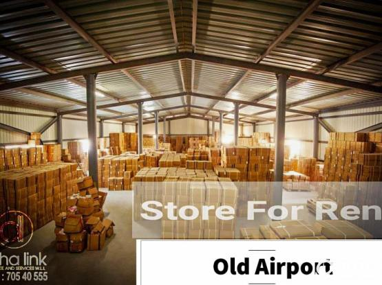 Store Room Space Available For Rent In Old Airport & mamura
