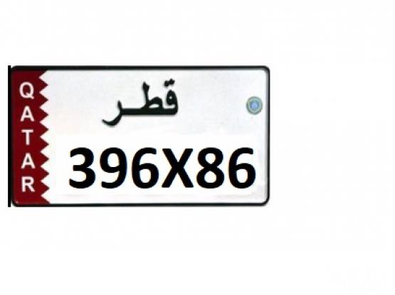 "Car number plate for sale ""396X86"""