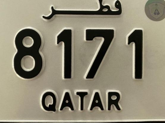 Special Motorbike Plate Number