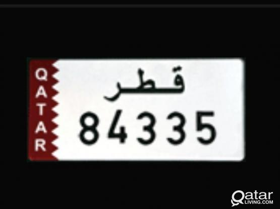 Private Car Plate Number For Sale Mobile 55782615