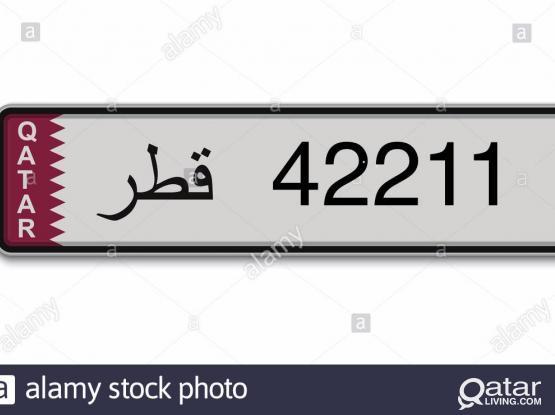 Special 5 digit car plate no