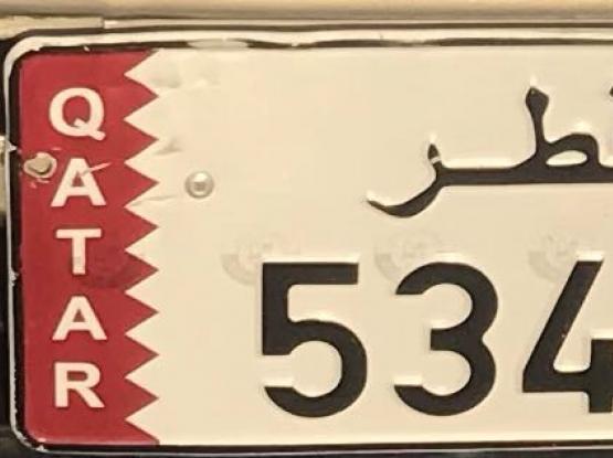 5 Digit Number For Sale