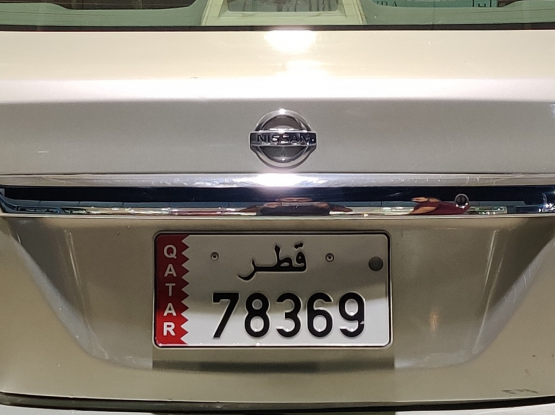 5 Digit Special Number Plate