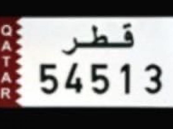 5 Digit License Plate Number