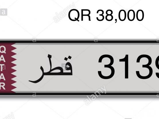 VIP car plate no for sale