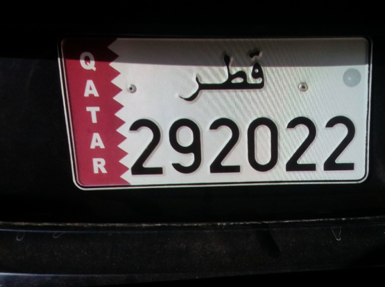 Car Number Plate 29 2022 for sale