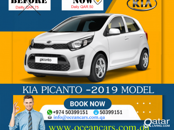 KIA PICANTO-2019 MODEL AVAILABLE FOR RENT !! CONTACT US: 50399151/44182020/31696859