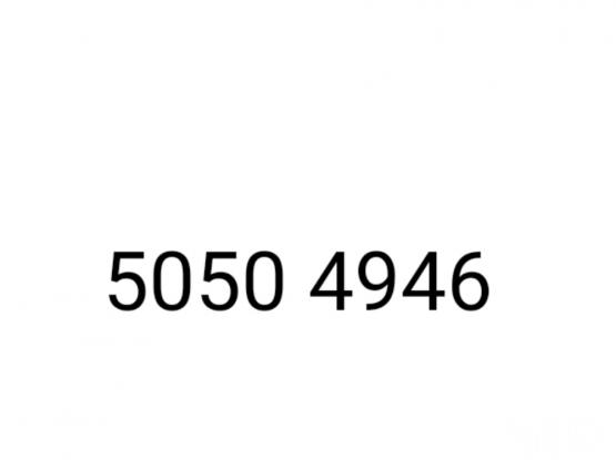 Ooredoo & vodafone prepaid new fancy number   6691