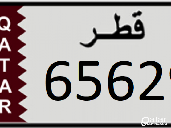 Significant Plate Number - 65629