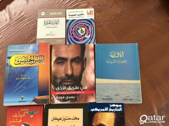 كتب للبيع Books For Sale 15 Riyals each