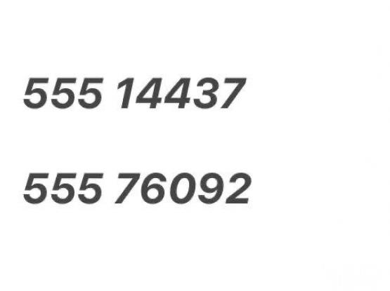 New Ooredoo Special Numbers