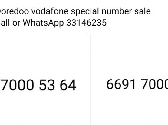Ooredoo vodafone special number