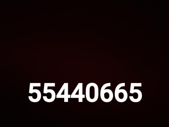 special ooredoo number 55440665