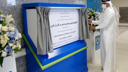 PM opens Ras Laffan Hospital and Ruwais Health Center