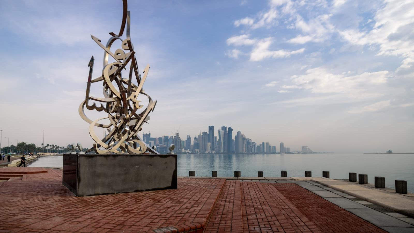 WATCH: Doha Central beautification project to feature artworks by Qatari artists