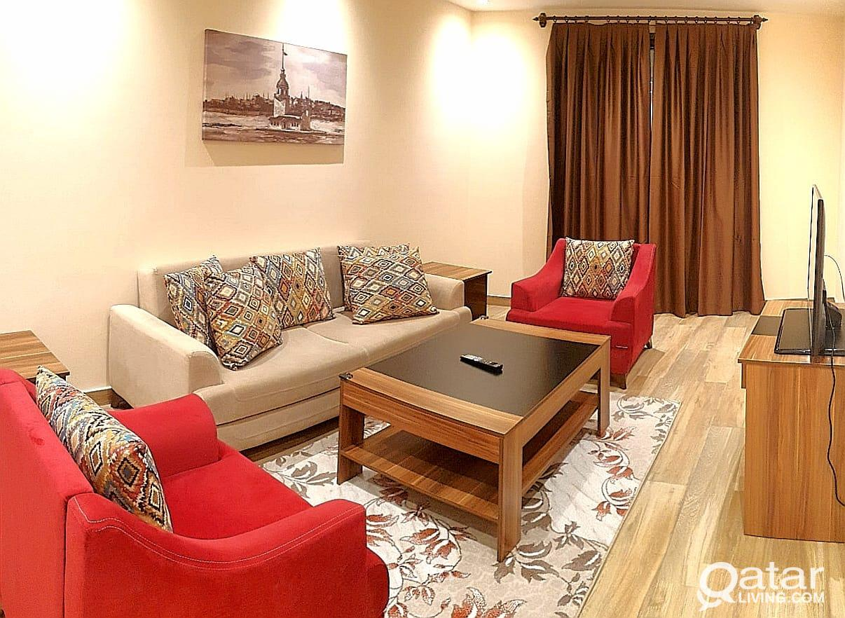 LUXURIOUS 1 BED SERVICED HOTEL APARTMENT IN AL SAD